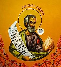 Prophet Gedeon