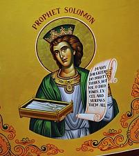 The Prophet Solomon