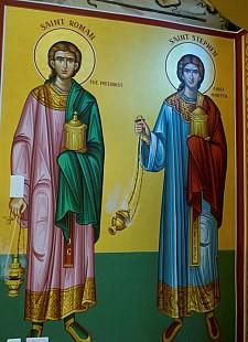 Saint Roman the Melodist & Saint Stephen the First Martyr